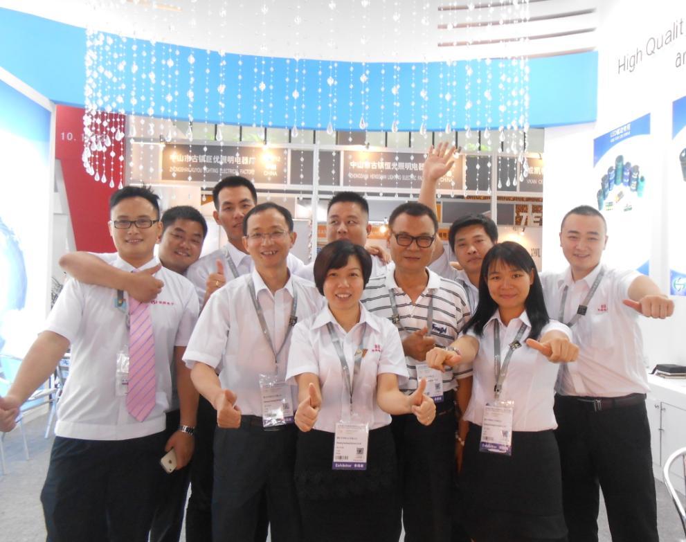 祝贺华胜电子参加第20届广州国际照明展览会圆满成功