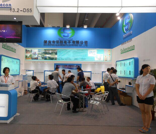 19届广州国际照明展览会成功召开