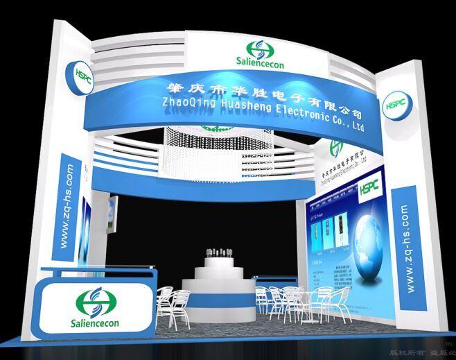 20届广州国际照明展览会(2015光亚展)